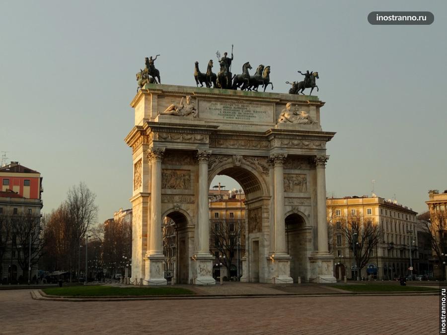 Арка мира в Милане