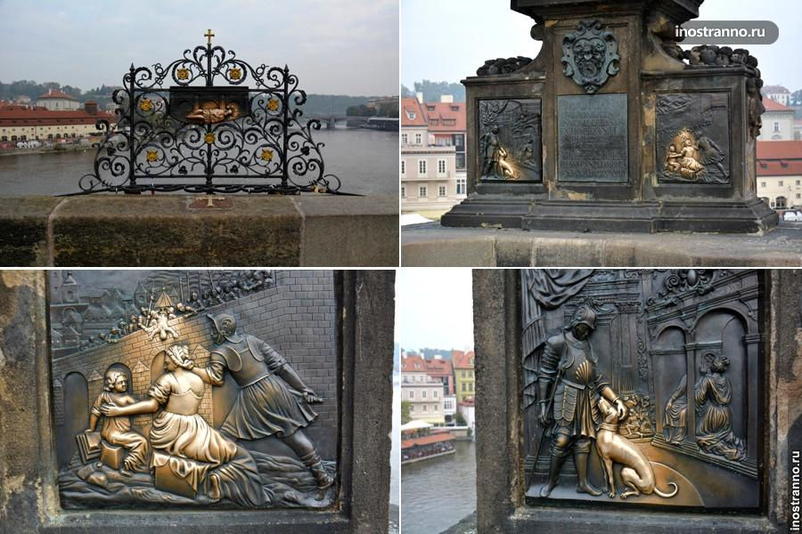 Карлов Мост, где загадать желание