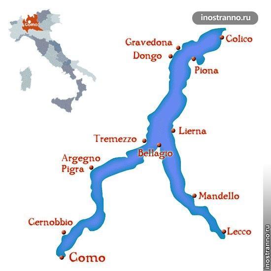 Карта озера Комо с городами