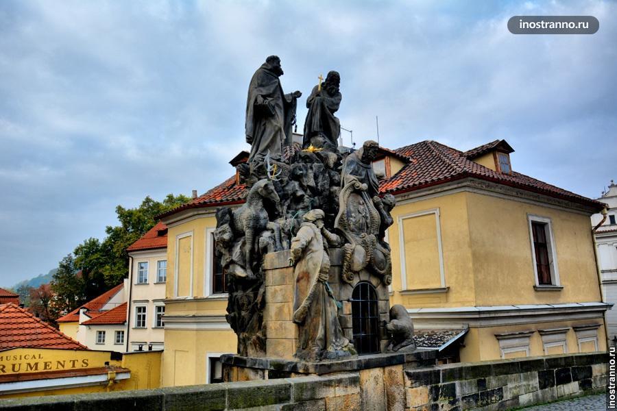 Скульптуры святых на Карловом мосту
