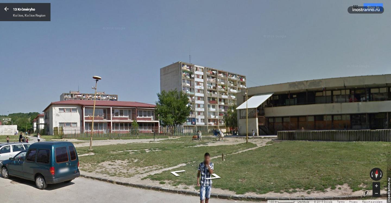 Цыгане в городе Кошице, Словакия