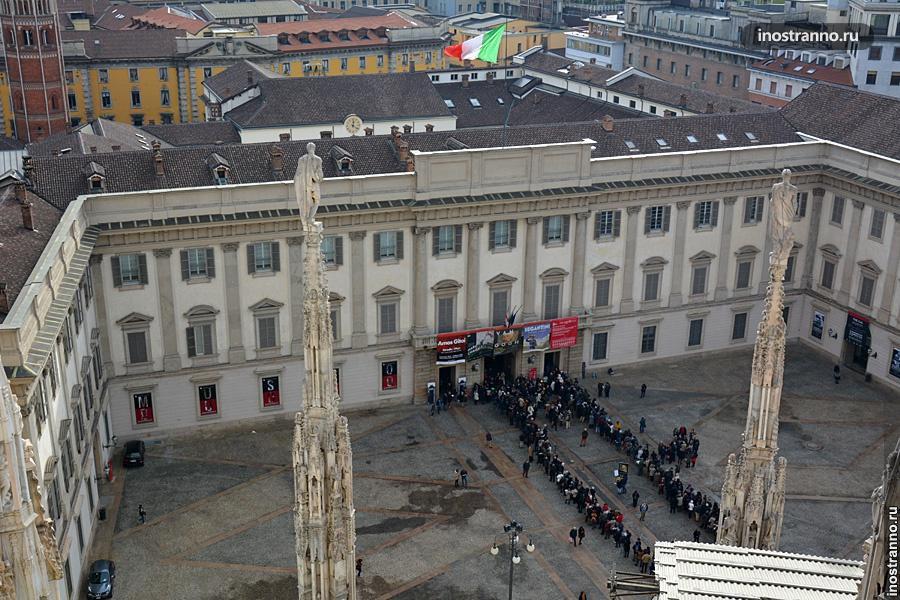 Вид с Дуомо в Милане