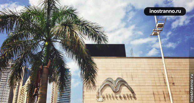 Шоппинг: торговые центры в Панаме