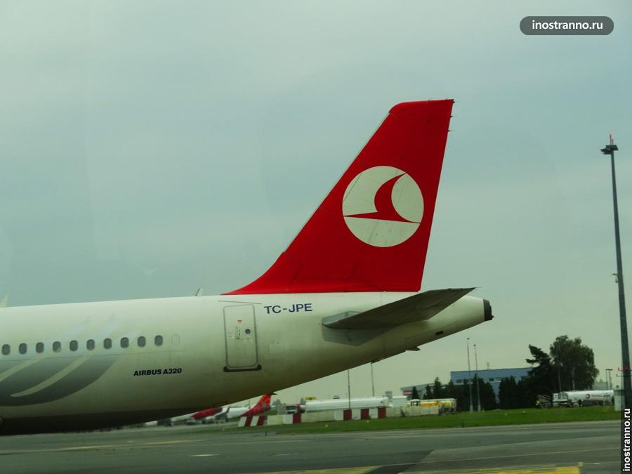 Турецкие авиалинии ливрея