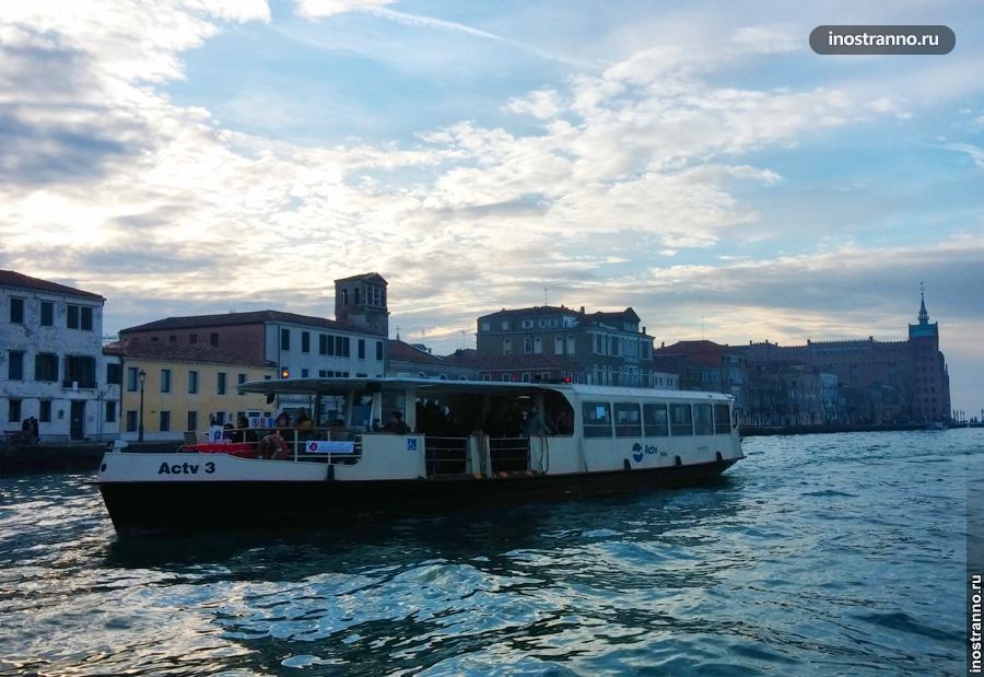 Вапоретто в Венеции