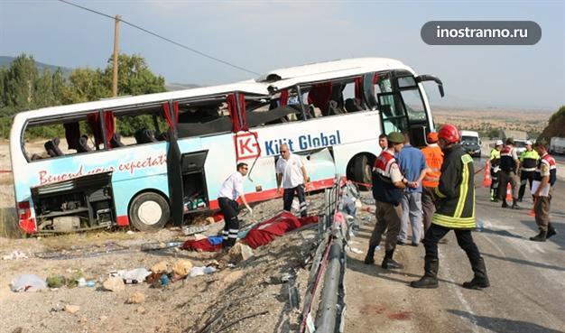 Авария автобуса в Турции