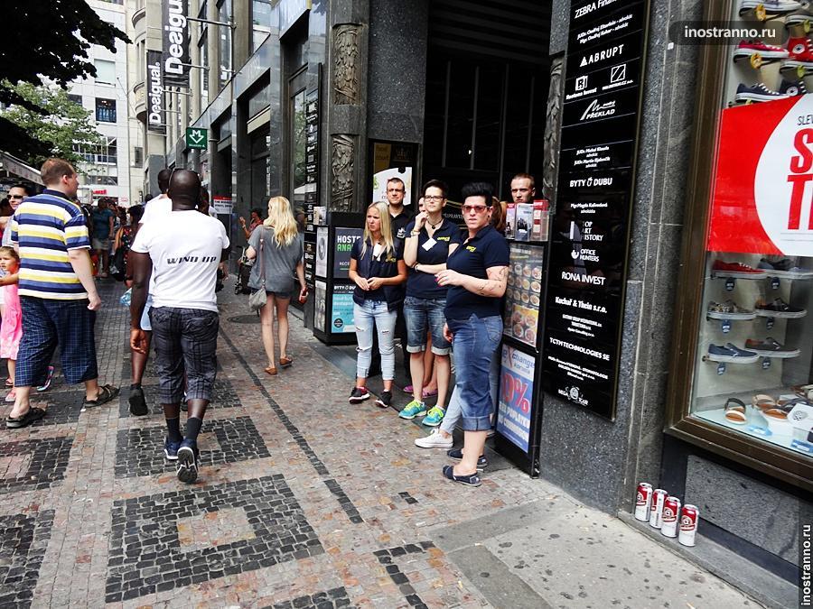 Зрители, Гей-парад в Праге