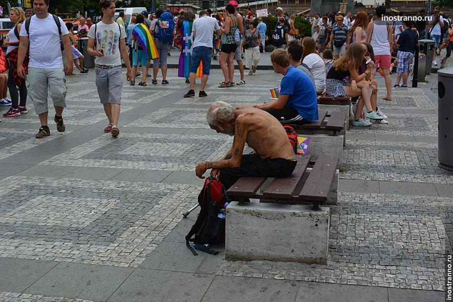 Бомж, Прага
