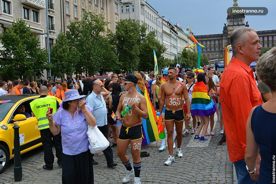 Гей-парад в Чехии