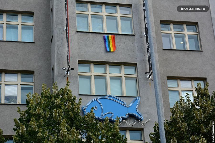 Флаг геев