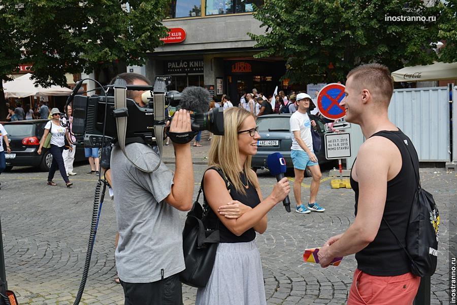 Гей-парад в Праге, интервью