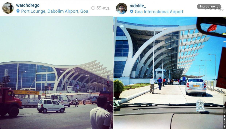 Аэропорт в Гоа, новый терминал