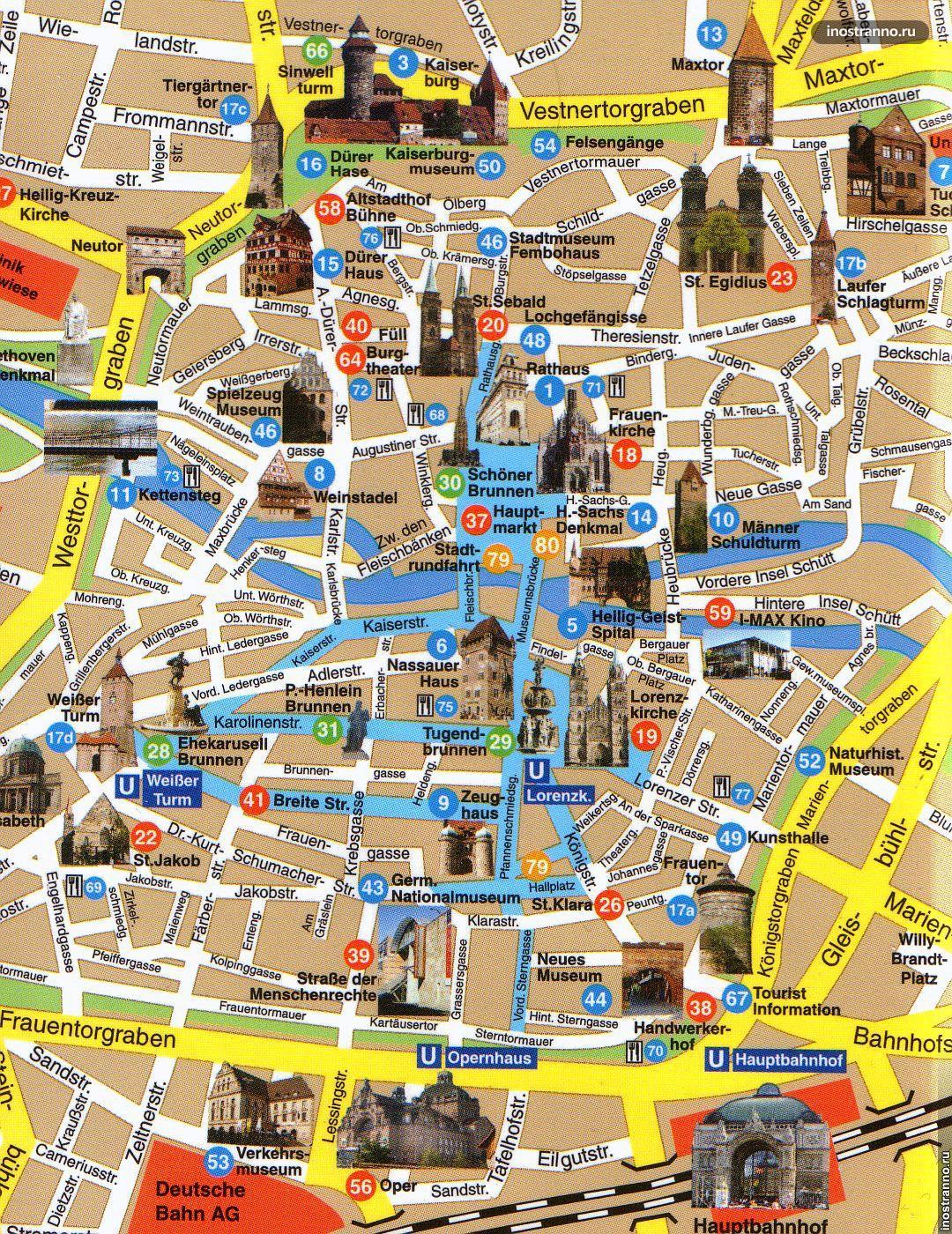 Карта достопримечательностей Нюрнберга