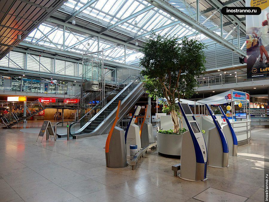 Аэропорт Нюрнберга