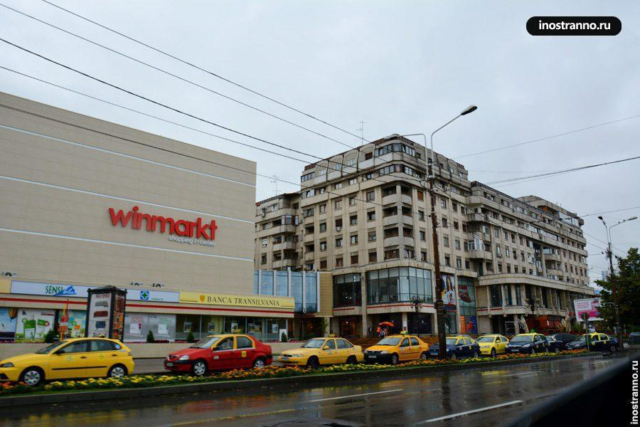 Город Плоешти в Румынии