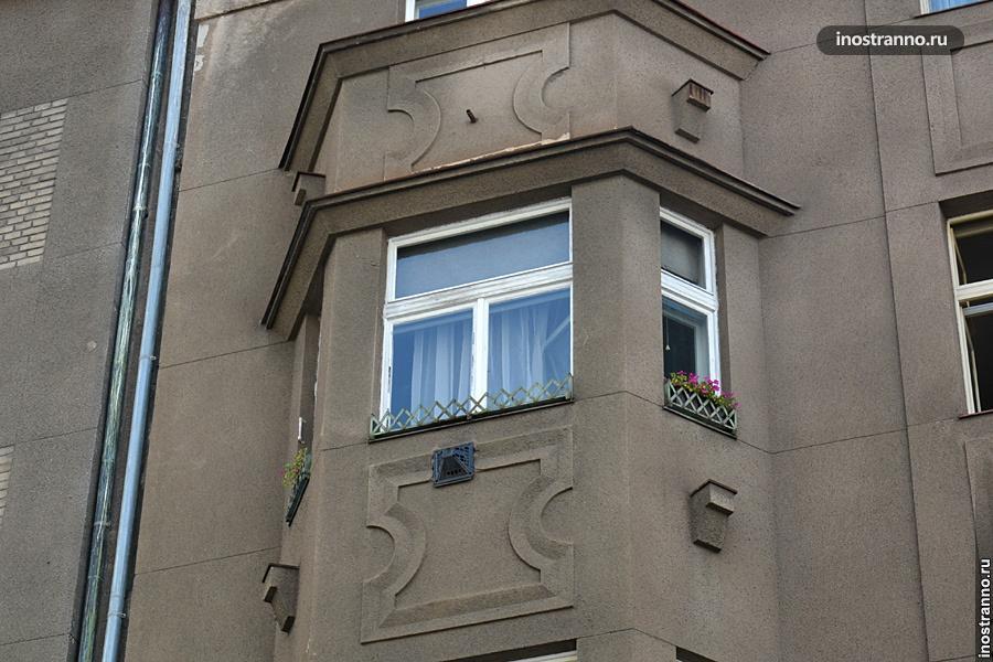 Система отопления в Праге