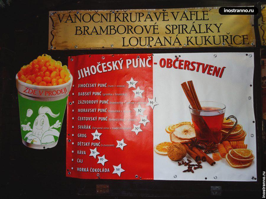 Пунш на Рождество в Чехии