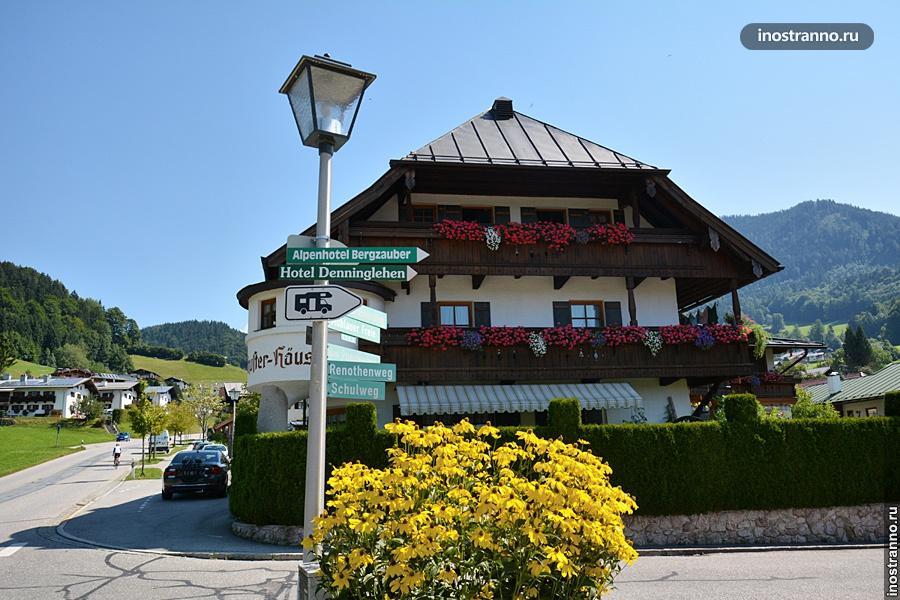 Германия, дом в Альпах