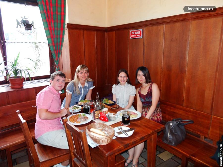 U Medvidku - ресторан в Праге
