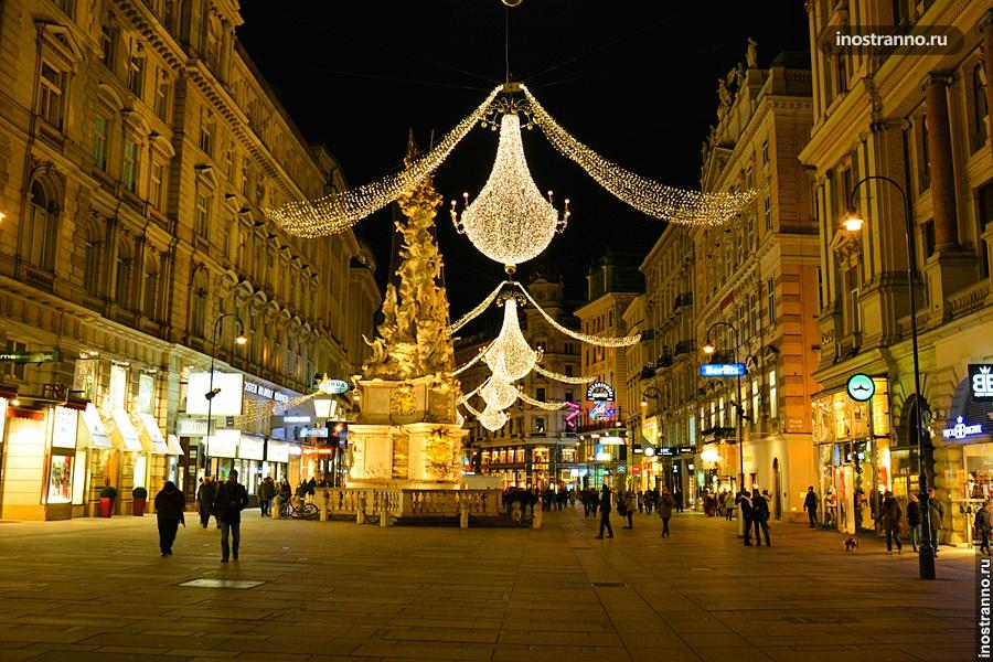 Рождественская Вена