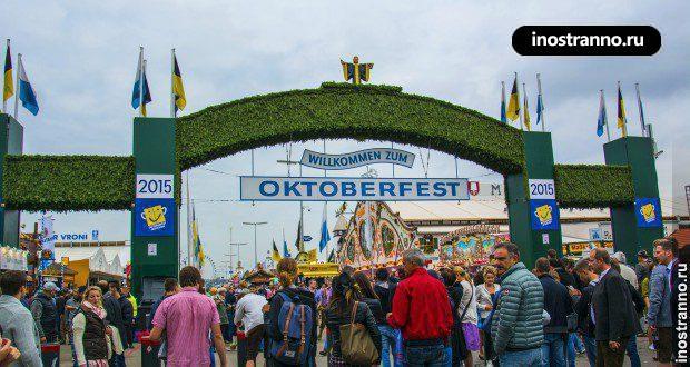 Самая большая пьянка в мире – Октоберфест