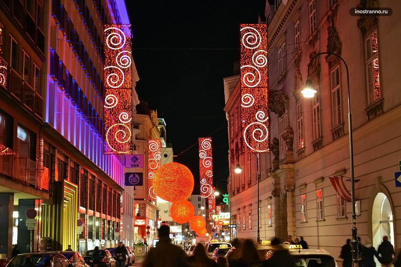 Украшение улиц и ночная подсветка на Рождество в Вене