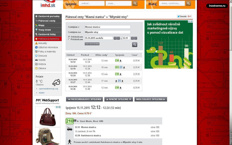 Официальный сайт общественного транспорта Братиславы