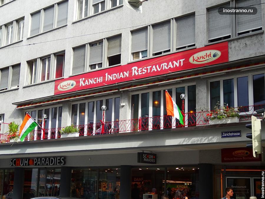 Рестораны в Люцерне