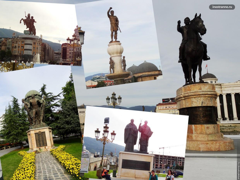 Статуи в Македонии