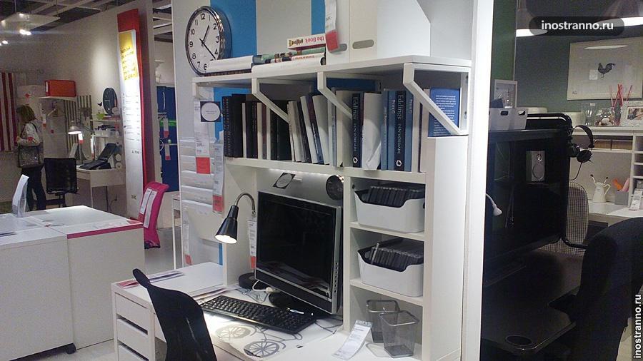 Рабочий стол в Икеа
