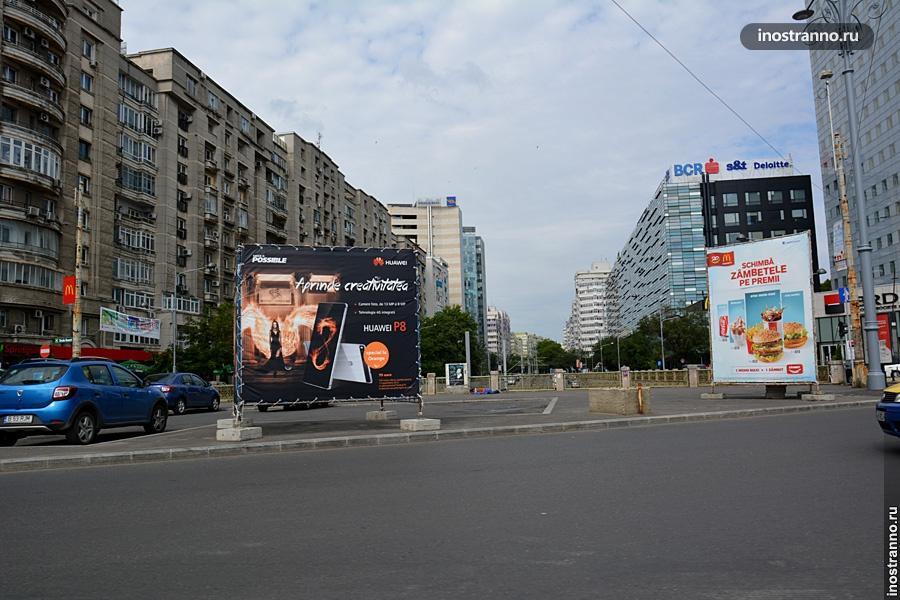 Реклама в Бухаресте