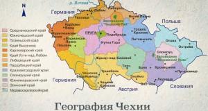 География Чехии и карты