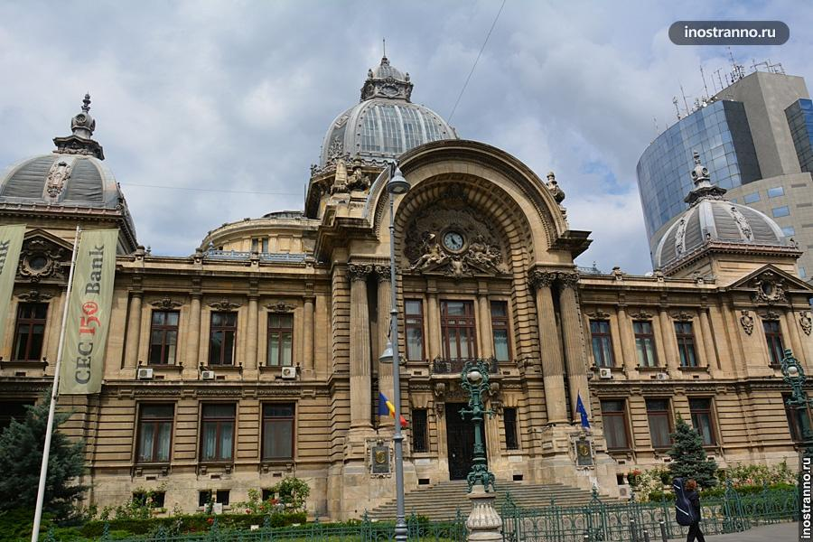 Проспект Победы в Бухаресте