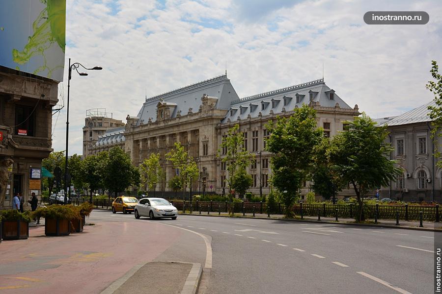 Дворец правосудия в Бухаресте