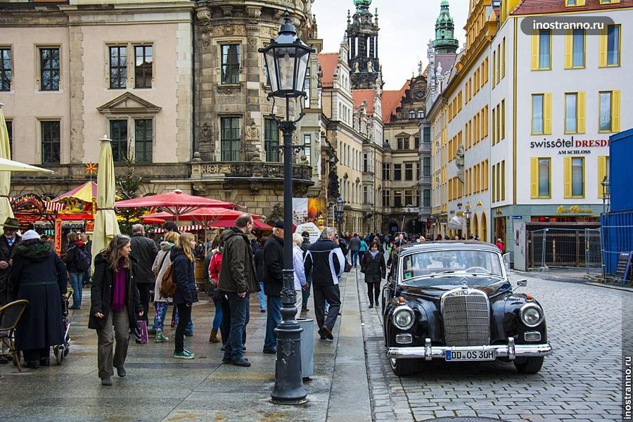 Дрезден исторический центр