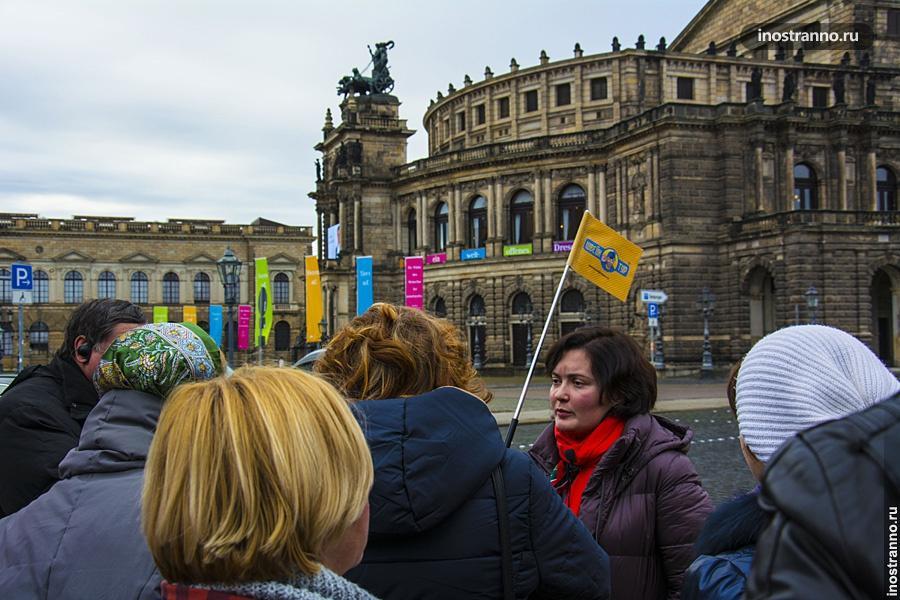 Экскурсия по Дрездену из Праги