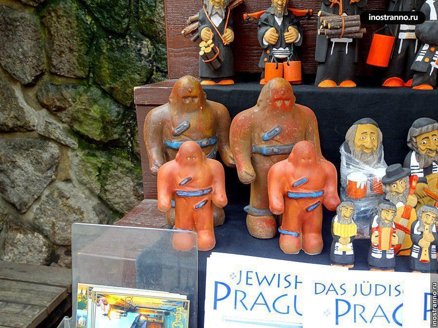 Сувенир Голем из Праги