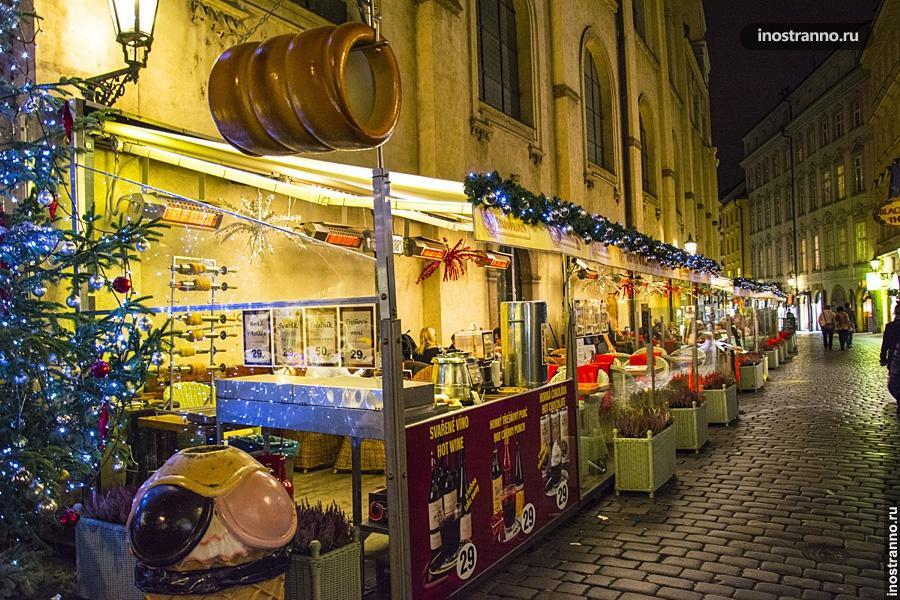 Ресторан U Zlateho Stromu в Праге