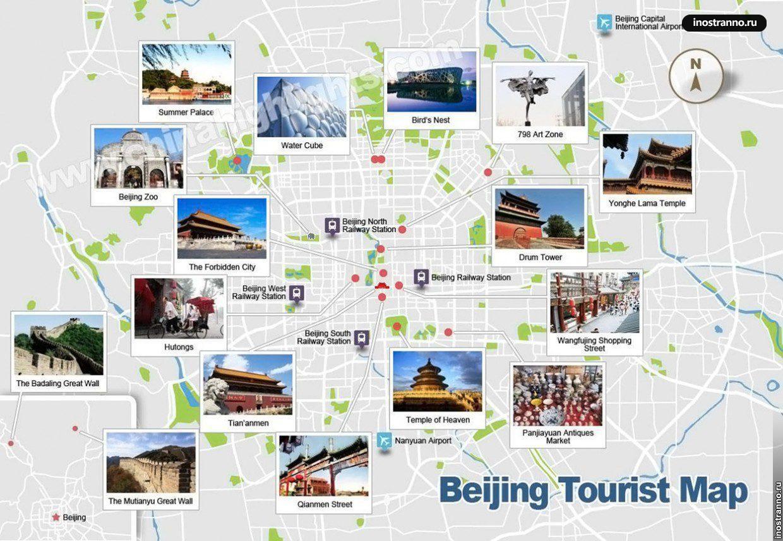 Карта Пекина с достопримечательностями