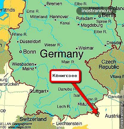 Кёнигсзее карта