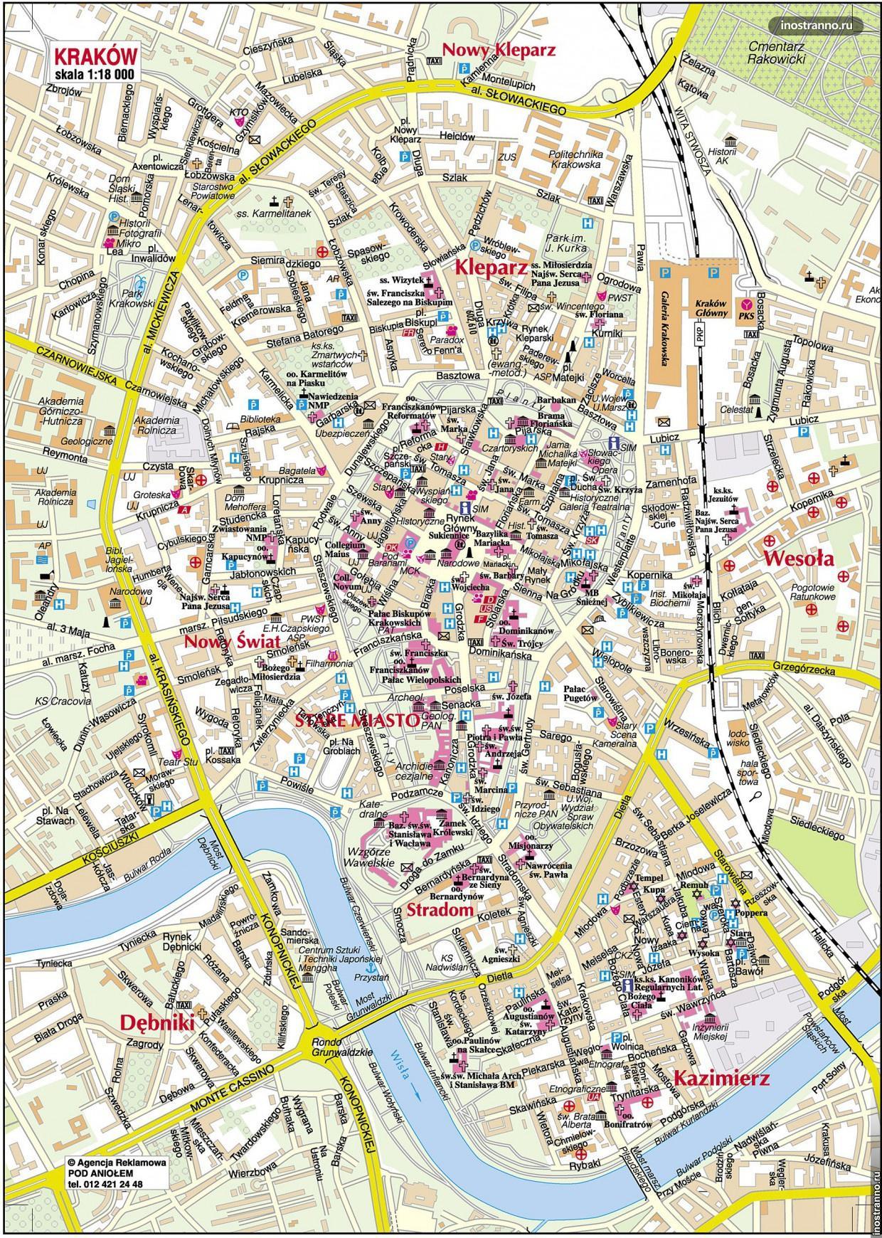 Карта центра Кракова