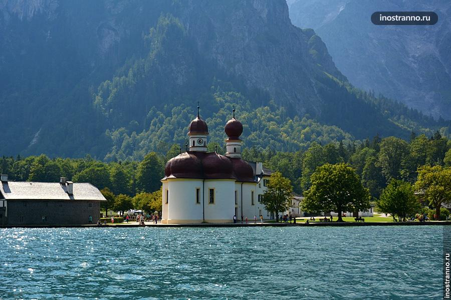 Озеро Кёнигзее и церковь святого Варфоломея
