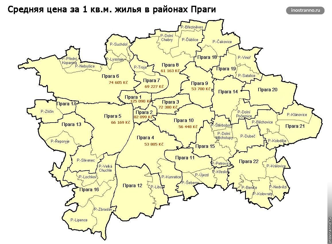 Карта Праги с ценами на квартиры по районам