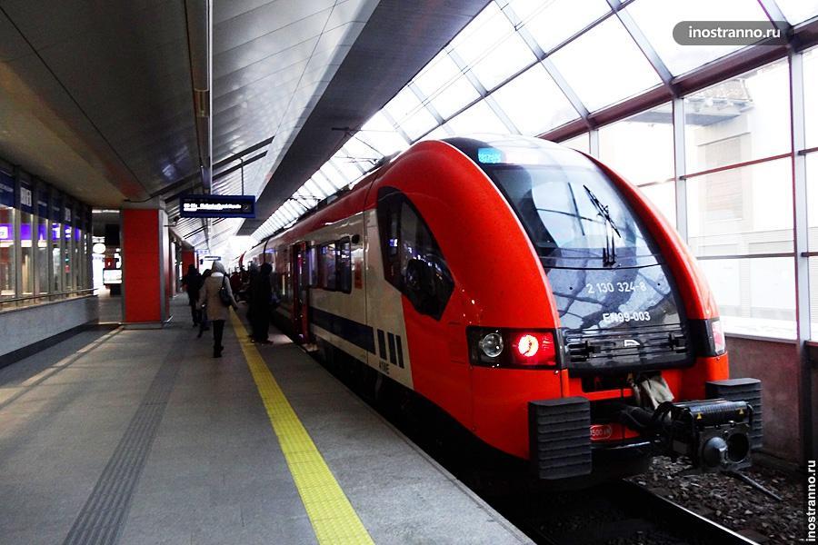 Поезд до аэропорта Шопен в Варшаве