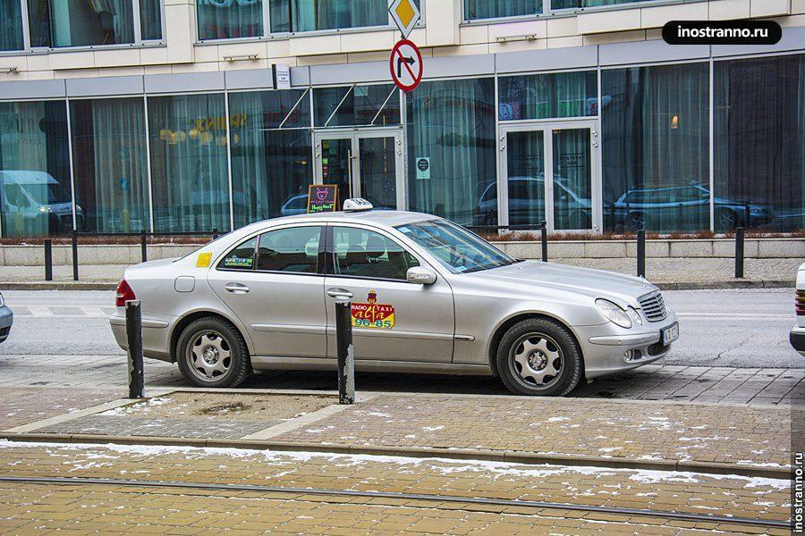 Такси в Варшаве