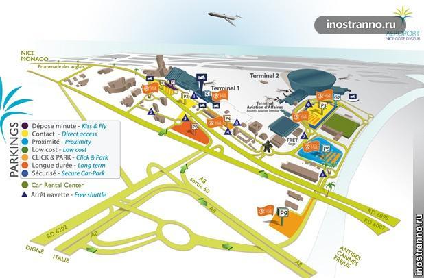 Аэропорт Ниццы карта
