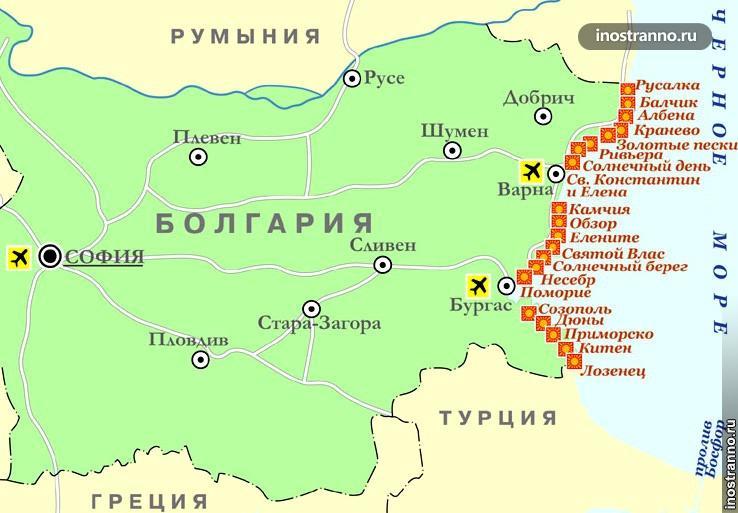 Карта Болгарии с курортами и аэропортами