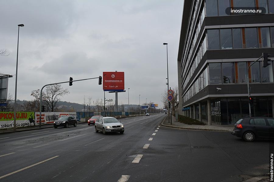 Самая длинная улица в Праге