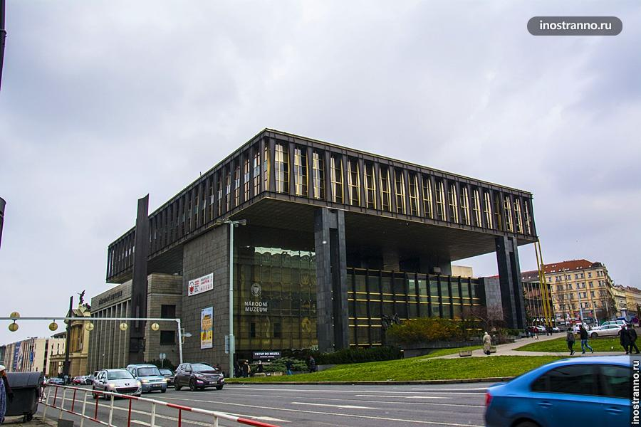 Самое страшное здание Праги