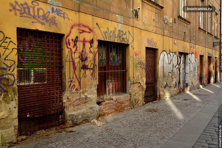 Граффити в Праге